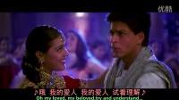 印度电影歌舞  Bole Chudiyaan [Kabhi Khushi Kabhie Gham...《有时快乐有时悲伤》] 中英双字