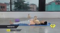 FitTime轻柔流瑜伽 4-地面练习1
