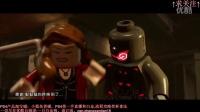 【天哥直播】乐高:复仇者联盟全收集第十二章控制愤怒