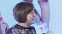 """贾玲回归综艺""""宫心计"""" 佘诗曼处女秀引众人围观 160625"""