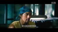 電影《湄公河行動》首款預告片