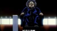 四驱兄弟第三部【国语】35