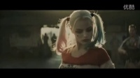 "《X特遣隊》第二支原聲MV""Sucker For Pain""裏爾·韋恩、維茲·卡利法與夢龍強強聯手打造"