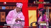 欢乐喜剧人2016搞笑小品小沈阳领衔《四大才子》比文招亲爆笑全场