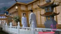 花千骨湖南卫视版04