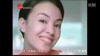 2007 07 上海东方台 广告1