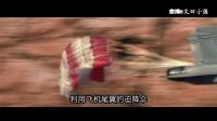 【文曰小强】4分钟看完电影《独立日1》