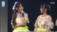 2016-06-25 SNH48 TeamXII公演MC剪辑