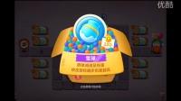《保卫萝卜3》第2期★(工厂)冒险模式6.7.8关抢夺宝箱★少儿亲子游戏动画《亲宝儿歌》《小猪佩奇》《熊出没秋日团团转》