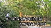 陈峰-小路.mpg