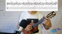 【老崔谈琴】儿歌系列之《小星星》尤克里里弹唱教学