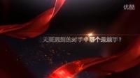 中国区Ti6预选赛  DAY1赛后采访 轮轮世界第一可爱