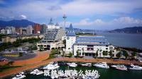 明白看世界 第二十四期:不得不说的台湾淡水