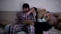 长春爱情微电影-《爱的大电影》夏洛特烦恼篇
