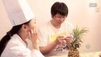 长春爱情微电影-《爱的大电影》食神篇