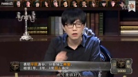 【Super liar】第一季 第一期P1,首期惊现盲毒JY!(PS:还有JY盲毒09)