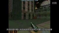 游戏说 01:打手枪的发展史,FPS的前世今生