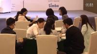 FBIF2016 彭冲 小组活动: 中国语境下的包装新趋势