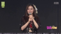 2016-06-26 SNH48 TeamHII公演MC剪辑(GNZ48星梦剧院)