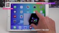 「科技日报社」iOS 10系统内核故意未加密?华为调低出货量