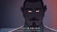 梦滨城第一季 05[漫迪]