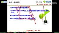 NX10.0产品拔模实训_就上UG网
