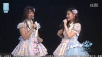 2016-06-26 SNH48 TeamSII公演MC剪辑