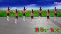 最新好学广场舞劳动快乐《中国好姑娘》_标清