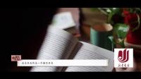 读书达人-李正浩|人类星光灿烂时