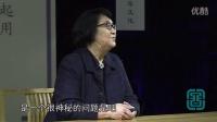 汉字公开课:文明的晨曦——汉字的起源(上)
