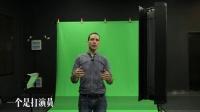 电影自习室第二季:番外篇04 温哥华电影学院 绿幕使用技巧