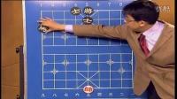 庞瑞德-象棋的摆放及简单的下棋简单规则03