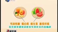 西瓜和桃子能一起吃吗?