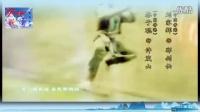 【进步后原创】妖哥影视剪辑分享第四期 重温仙剑奇侠传三片段