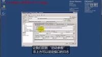 RDBMS 01 - 创建并连接到 RDBMSPI Interface 实例