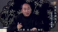 传统私塾教育-家长恭敬心最重要【字幕版】