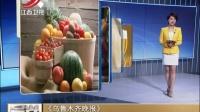 桃子和西瓜一起吃有毒?谣言! 晨光新视界 160629