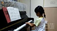[钢琴培训]中央音乐学院钢琴考级二级《快乐的小天使》-胡时璋影音工作室出品