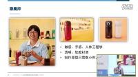FBIF2016 Sheldon Shi,Stratasys-3D Printing Application in Food Manufacturing