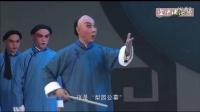 京剧【少年马连良】杨腾-刘孟千一-陈晨[中国戏曲学院演出超清版]