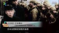【沙场】二战中日本用气球炸盟国的招数是否真的一无是处 20160629 CPNTV