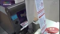 德皓 QLS PLexo 453 GHS标签打印机