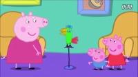 小猪佩奇《鹦鹉波利》粉红猪小妹 亲子游戏 熊出没 爱探险的朵拉 奥特曼 蜡笔小新 超级飞侠 猪猪侠 爱探险的朵拉 大头儿子小头爸爸 小马宝莉