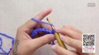 毛儿手作第一期课程-4短针钩织终点的挑针方法