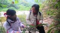 《琳时出发》:台湾站(二)原始部落
