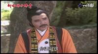 新白娘子传奇 03