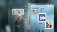 交通银行(未来概念篇)