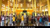【佛教纪录】传喜法师《万塔之邦——缅甸朝圣弘法行》第2集(全6集)(国语字幕版)
