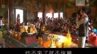 【佛教纪录】传喜法师《永恒的微笑——柬埔寨之旅》第2集(全9集)(国语字幕版)