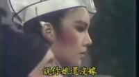 七侠五义02